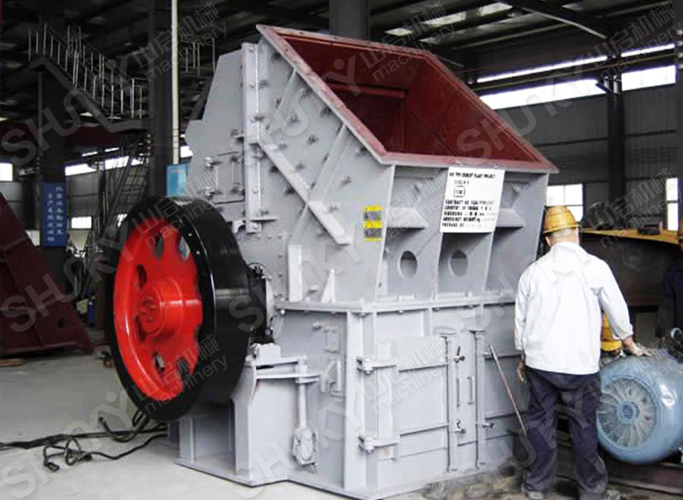 PFC Series Impact Crusher